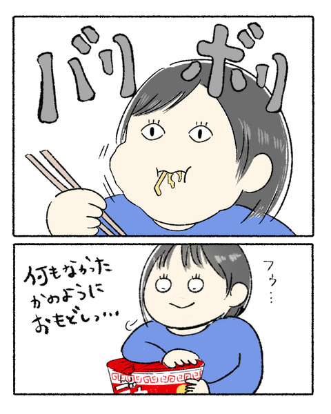 カップラーメンのタイミング_002