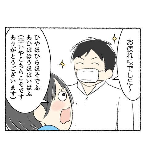 抜歯レポ4_004