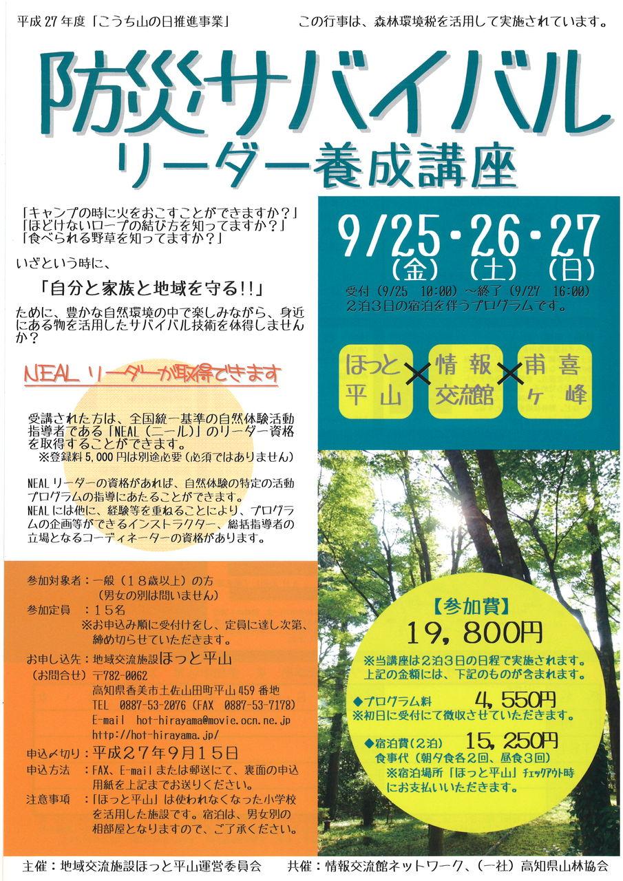 http://livedoor.blogimg.jp/k_kouryu/imgs/2/0/2078a826.jpg