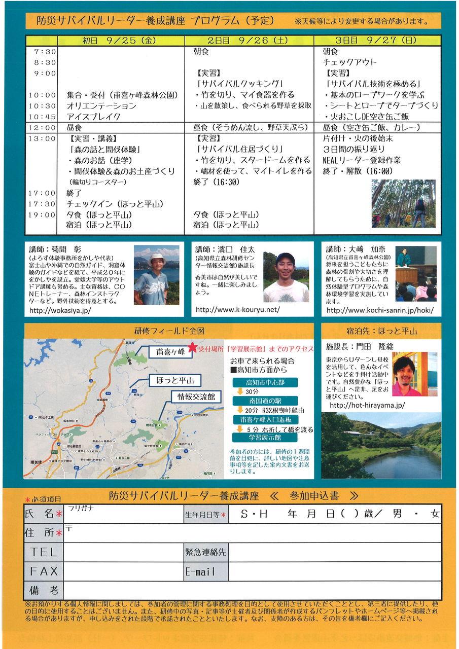 http://livedoor.blogimg.jp/k_kouryu/imgs/c/6/c6b197fa.jpg
