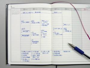 B6版手帳の使用例