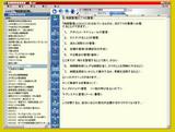 紙スクリーンショット.jpg