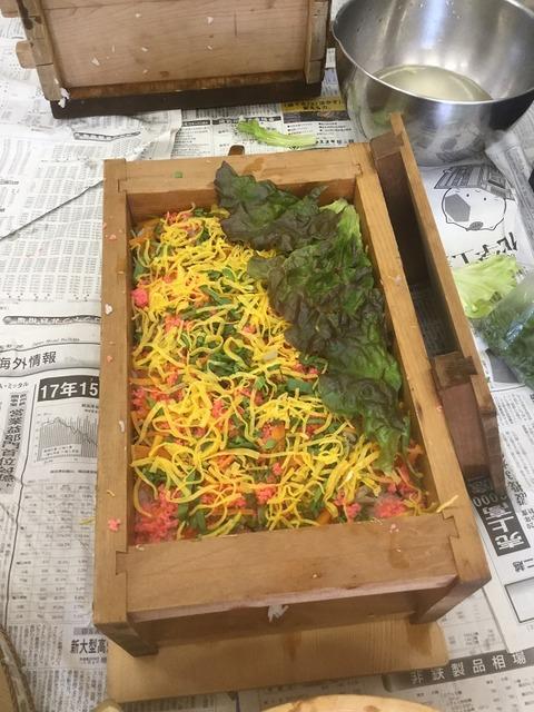 岩国寿司講習会13