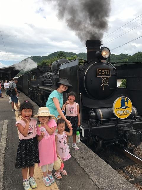 2017夏休み-SL