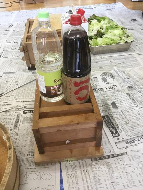 岩国寿司講習会14