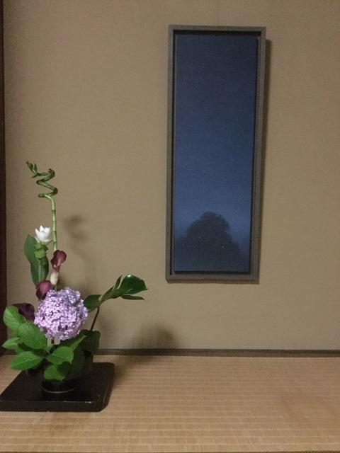 宏二郎展2018