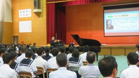 2017東中学校学校訪問