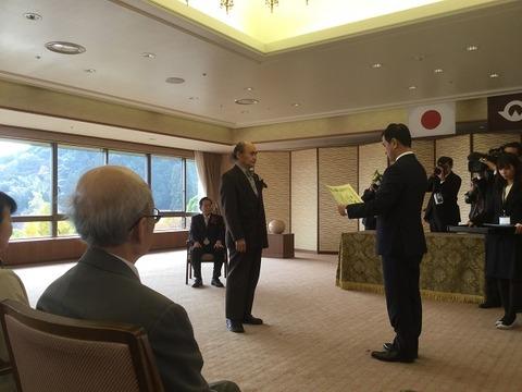 授賞式 県知事から表彰状を