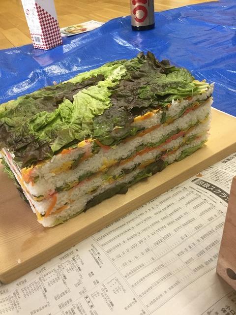 岩国寿司講習会17