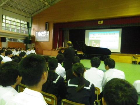 玖珂中学校訪問
