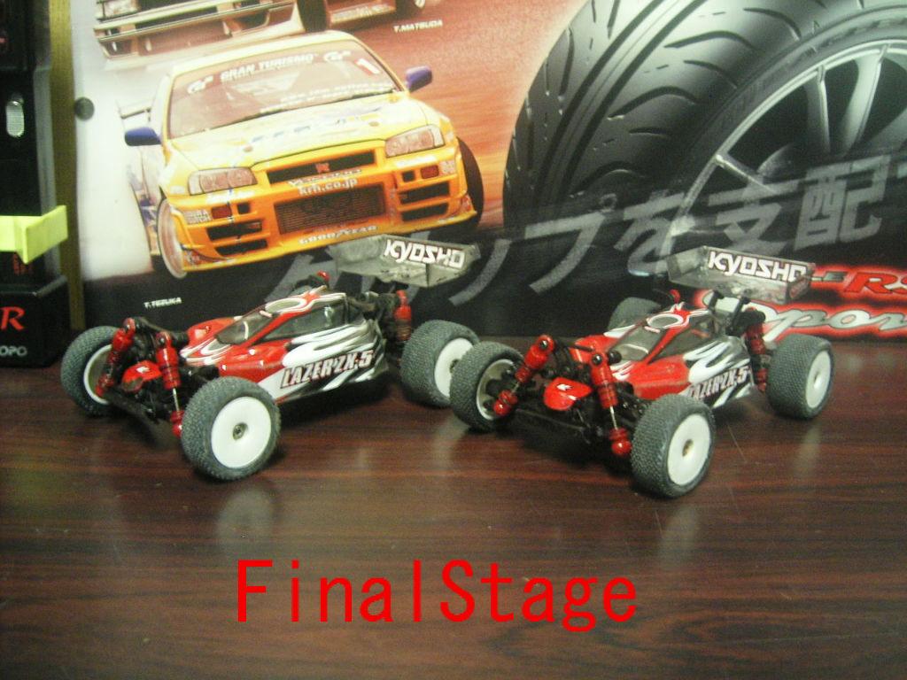 Rc Car Circuit Finalstagepart Livedoor Blog Finalstage Blogpaint