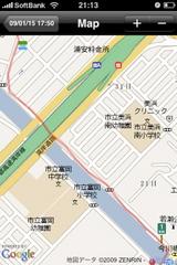 Run Keeper Proその2