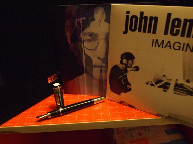 John07