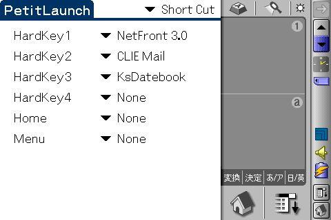 shortcutメニュー
