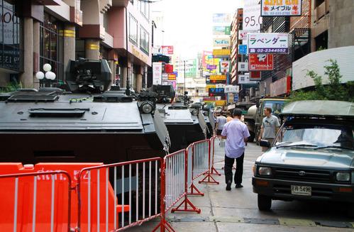 タニア通りの装甲車