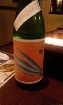 酒 秋刀魚