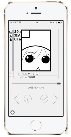 teehanlax-iOS7-iPhone
