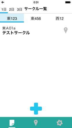 IMG_1078