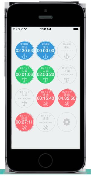 teehanlax-iOS7-iPhon2e