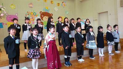 3月25日 江釣子保育園卒園式 市職女性部との昼食会 : 佐藤ケイ子 ...
