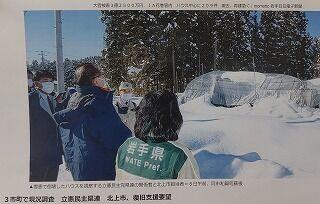 2021.1大雪調査