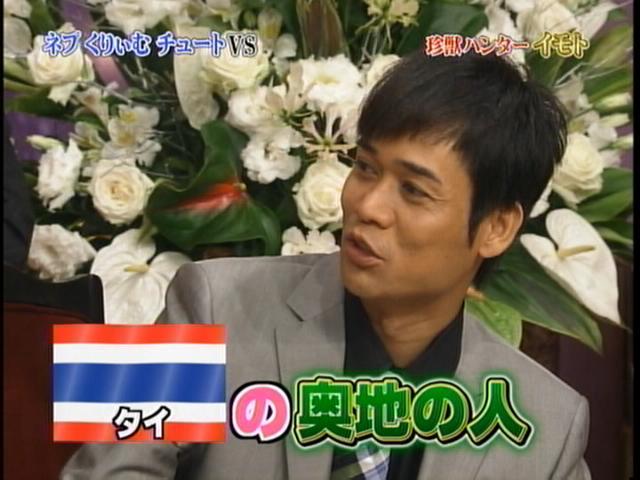 http://livedoor.blogimg.jp/k_sfv8539/imgs/2/0/20e63185.JPG