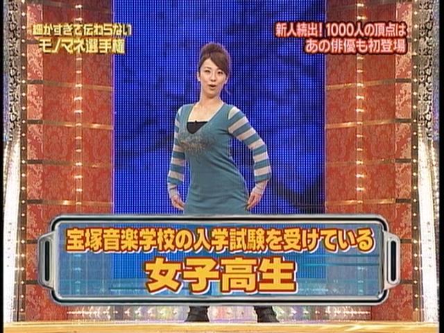 森田まりこの画像 p1_26