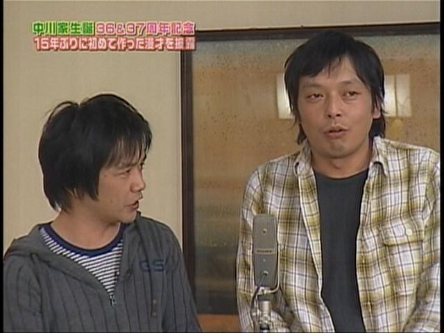 中川家の画像 p1_27