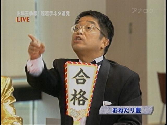 トミーズ健「あのもう東京行った方がええと思うで」wwwwwwwwww あいはら「軽々しく言うなそういうの!責任もないくせにぃ!」