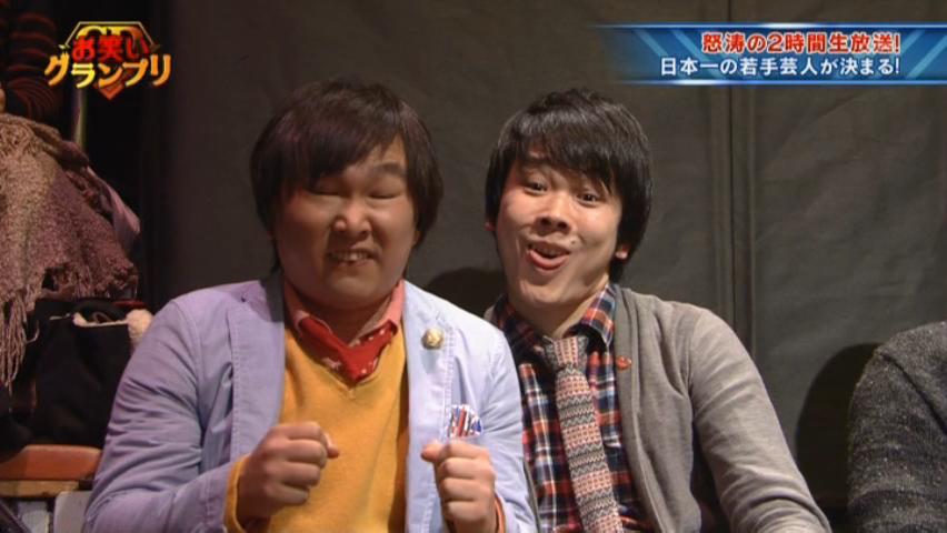 かまいたち (お笑いコンビ)の画像 p1_24