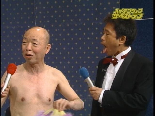 坂田利夫の画像 p1_8
