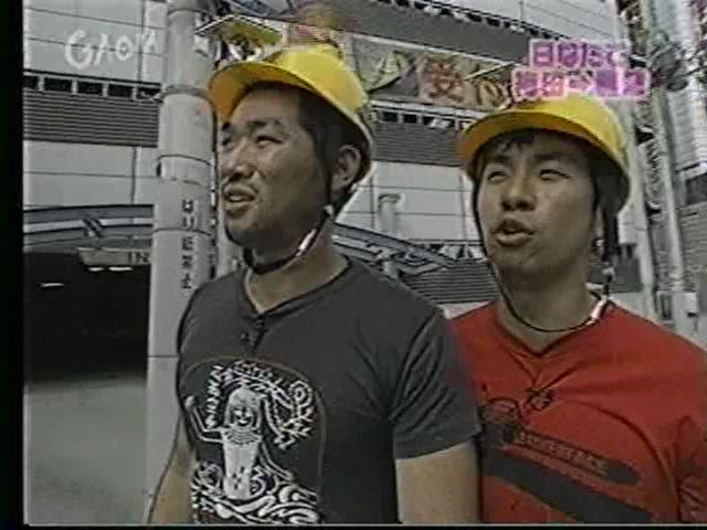 アメトーークでRG同好会(7/8) ...