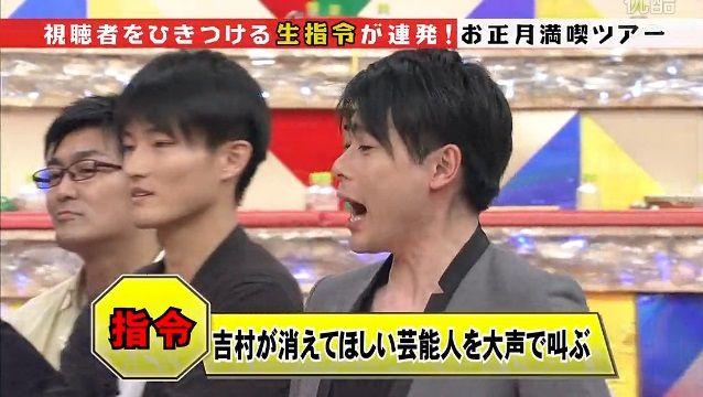 ヨイ☆ナガメ:雑感【今年も生だよ...