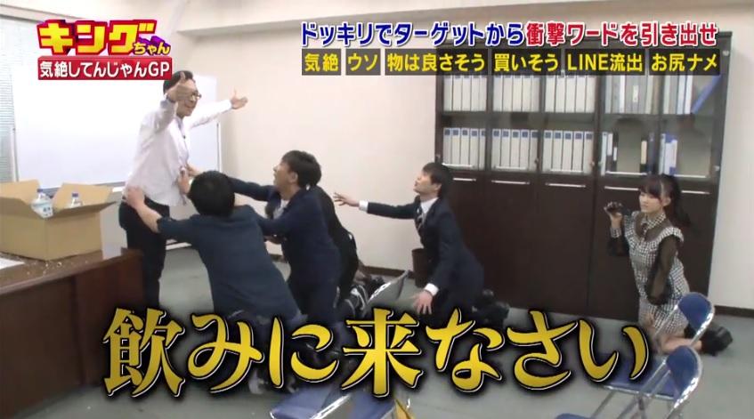 雑感【キングちゃん/バクモン学園/UFC日本大会開催決定】