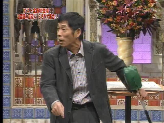 テーマ 踊る さんま 御殿