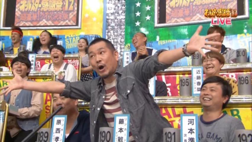 藤本「ヤッホーヤッホッホーヌーブラヤッホー」wwwwww 今田「ちがう!最新ッ!(笑)」
