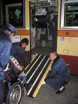 atsugi_bus