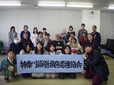 130414_meeting_3