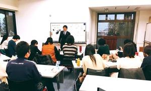 横浜開催 易経講座
