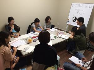 広島開催「陰陽五行マスター講座」