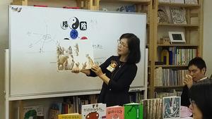 山本潤子さん