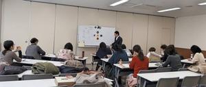 神奈川陰陽五行風水セミナー