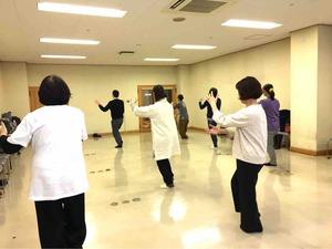 『朱タイチーClub』太極拳教室