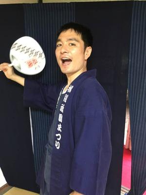 松阪陰陽五行講座