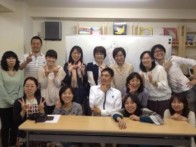 東京開催・陰陽五行の基礎が2時間半でわかる講座