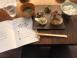 広島「陰陽五行マスター講座」五行ランチ
