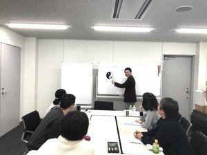 北海道 中標津 荘子講座