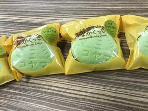 お菓子コヤマ