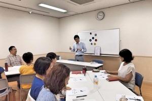 小田原 陰陽五行講座
