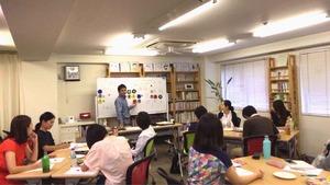 東京老荘思想「荘子」講座